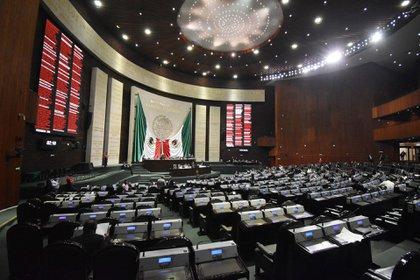 El dictamen de la Cámara de Diputados que determinará el destino de 55 fideicomisos será votado este martes (Foto: Cámara de Diputados/ Cuartoscuro)