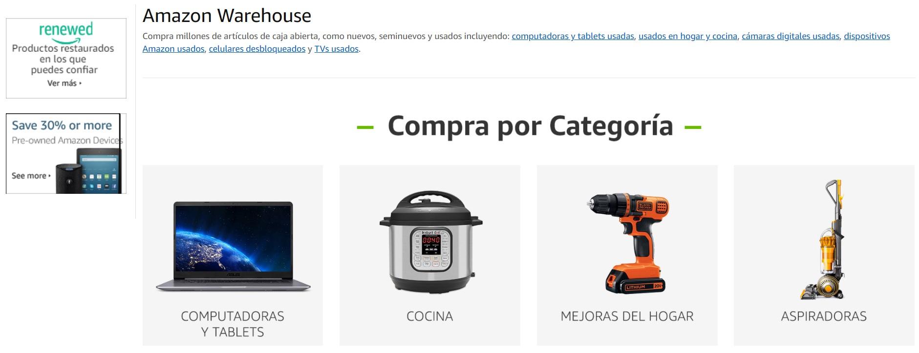 En Amazon Warehouse se pueden encontrar productos a valores más bajos